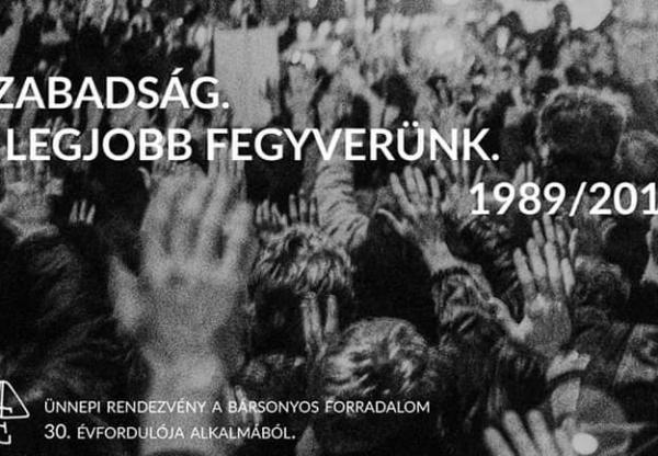 1989 – Szabadságunk éve – megemlékezés